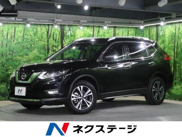「平成29年 エクストレイル 2.0 20X @車選びドットコム」の画像1