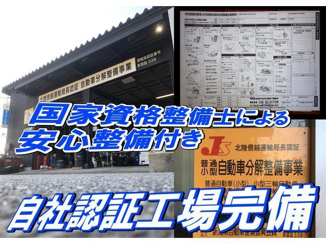 「☆新潟県新潟市 平成24年 ダイハツ タント X 片側電動スライド ETC SDナビ@車選びドットコム」の画像3