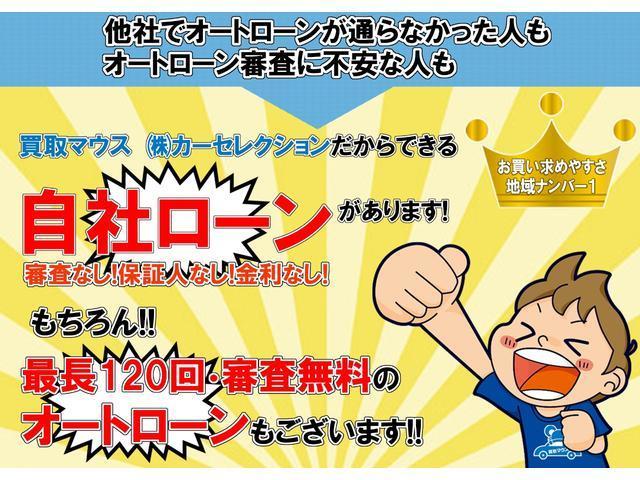 「☆新潟県新潟市 平成24年 ダイハツ タント X 片側電動スライド ETC SDナビ@車選びドットコム」の画像2