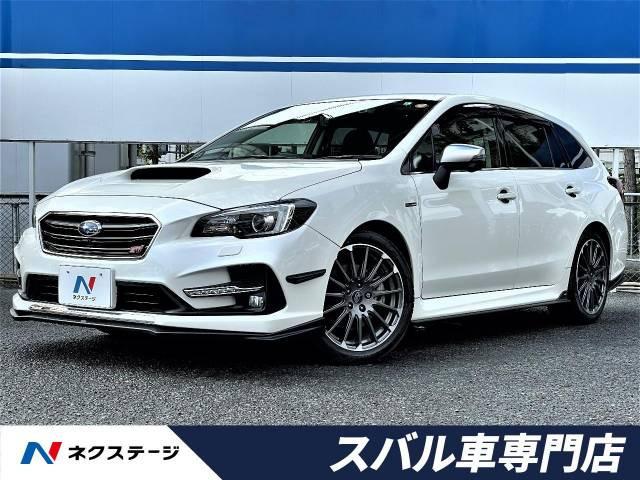 「平成30年 レヴォーグ 2.0 STI スポーツ アイサイト 4WD @車選びドットコム」の画像1