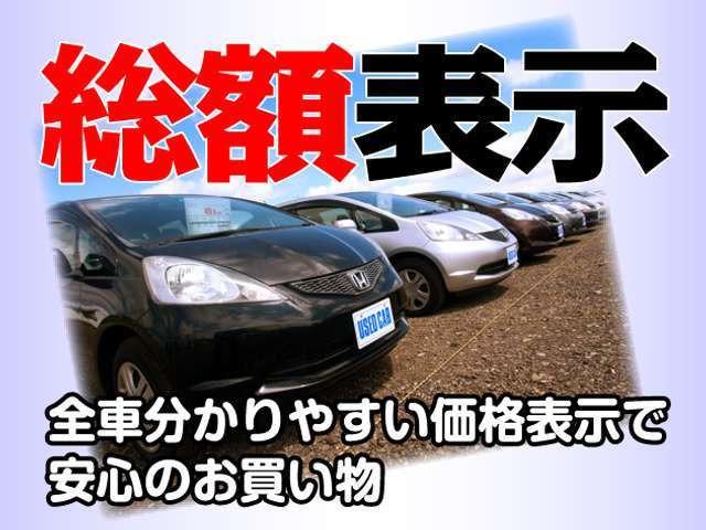 「平成18年 アルファード 3.0 V MS プラチナセレクション 4WD バック@車選びドットコム」の画像2