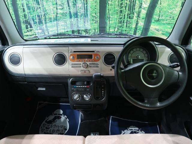 「平成25年 アルトラパン G @車選びドットコム」の画像2