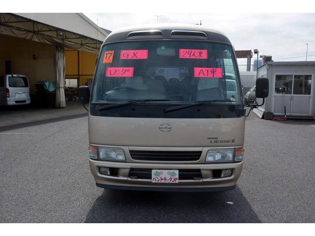 「「ロング」 GX マイクロバス 29人乗り 自動ドア オートステップ モケットシート リクライニング カーテン@車選びドットコム」の画像2