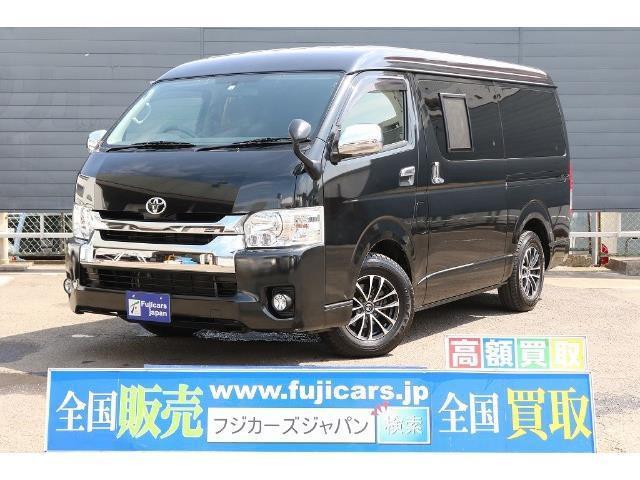 「ハイエース キャンピング FOCS DSプレミアム@車選びドットコム」の画像1