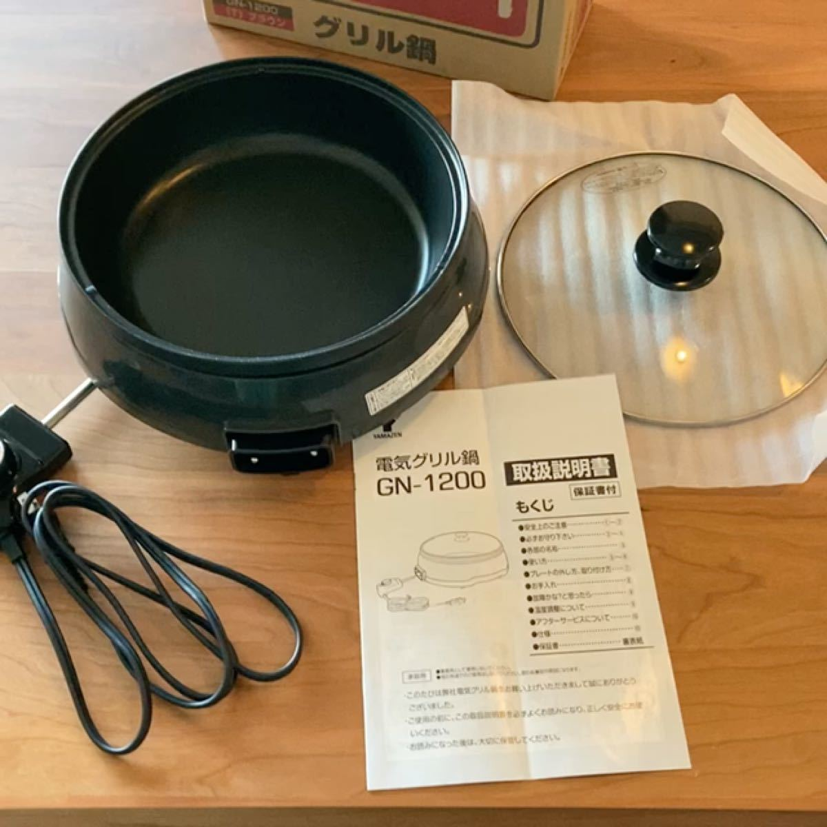 山善 グリルパン グリル鍋 2〜3人分の鍋を作るのにピッタリ 電気鍋 保温から230℃まで設定出来ます
