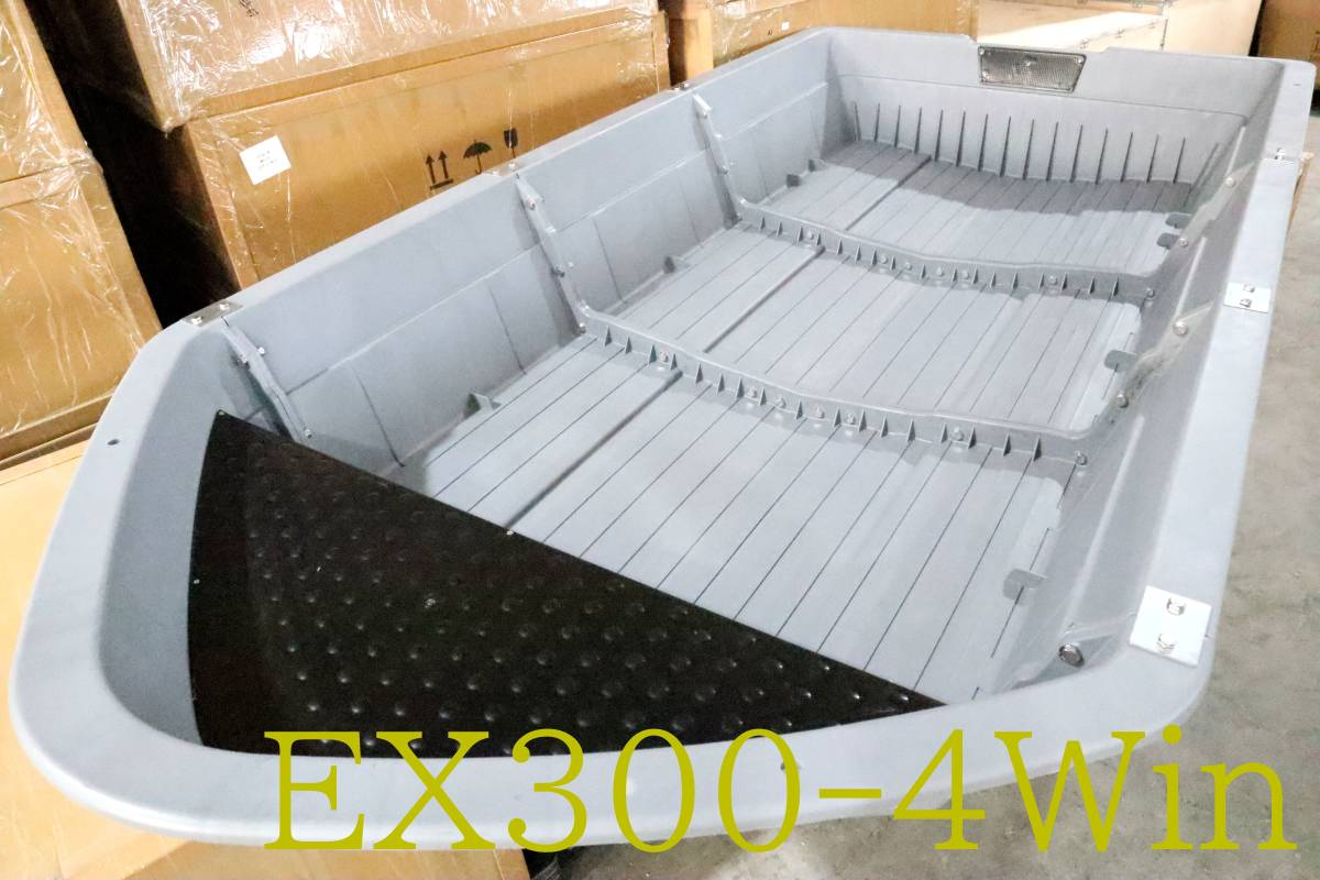「NEWmodel EX300-4Win 船体幅1,430mm`ワイドモデル` 4分割クローバーpieceボート クラッチ+オールSET 全国送料無料※1」の画像2