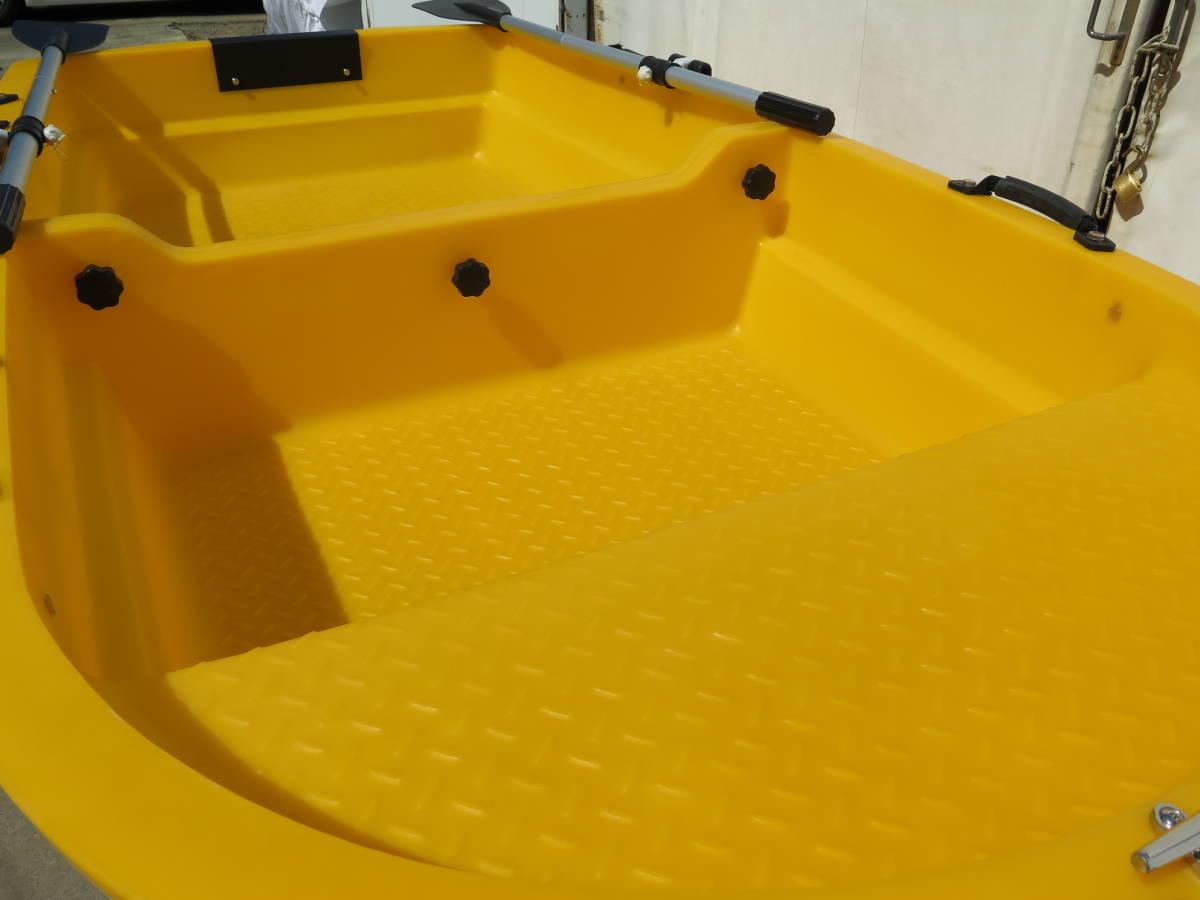 「Exectfamilia  220tw` 2分割不沈ボート 樹脂製クラッチ+アルミオールSET ベーシックモデル」の画像3