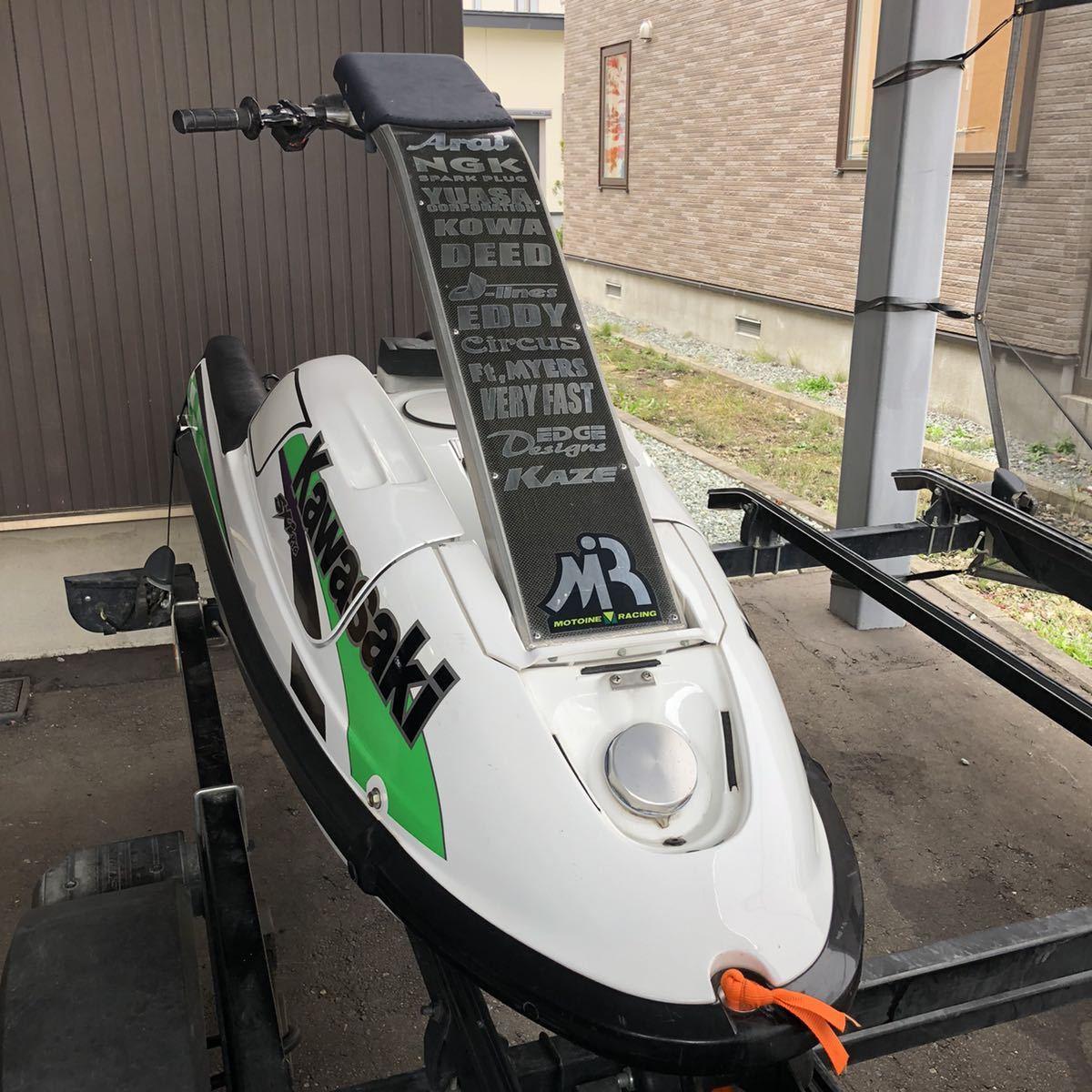 「カワサキ 750 sxi pro 改 800 」の画像1