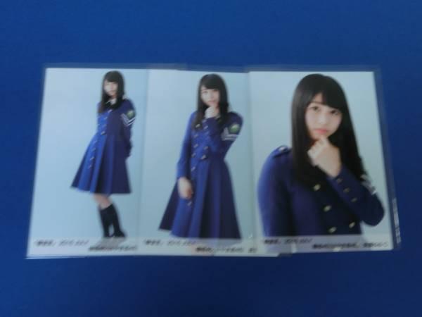 欅宣言 欅坂46 生写真 2016 JULY 長濱ねる ABC ライブ・握手会グッズの画像