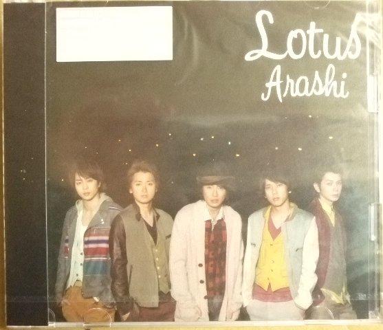 嵐【Lotus ロータス】初回限定盤PV付★クリスマス包装可★新品