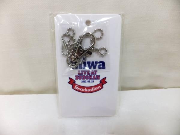 ★新品 miwa 【卒業式 カードケース graduation LIVE 武道館】
