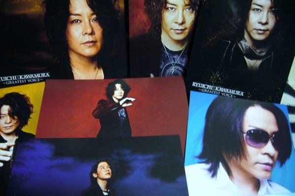 河村隆一♪ツアー2011《GREATEST VOICE》ポストカード12枚セット