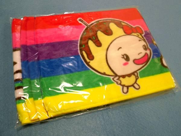 たこやきレインボー:たこ虹:初代マフラータオル咲良咲希真依可蓮