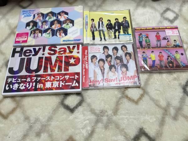 Hey!Say!JUMP★DVD★CD★会報★パンフレット★全26点 コンサートグッズの画像