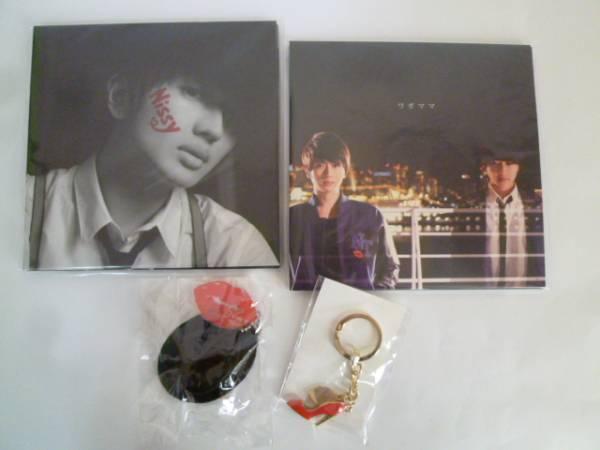 AAA 西嶋隆弘 CD DVD どうしようか? ワガママ 限定 特典