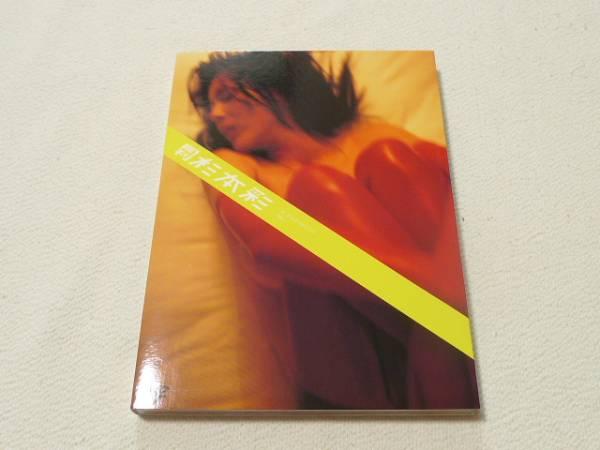 国内版DVD★ 月刊 杉本彩 ★ グッズの画像