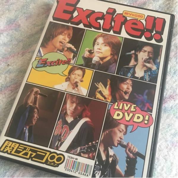 関ジャニ∞◆Excite!!◆DVD◆2005年