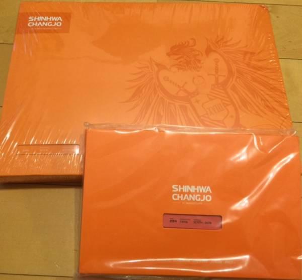 SHINHWA 神話 シンファ☆韓国 ファンクラブ 10,11期グッズセット コンサートグッズの画像