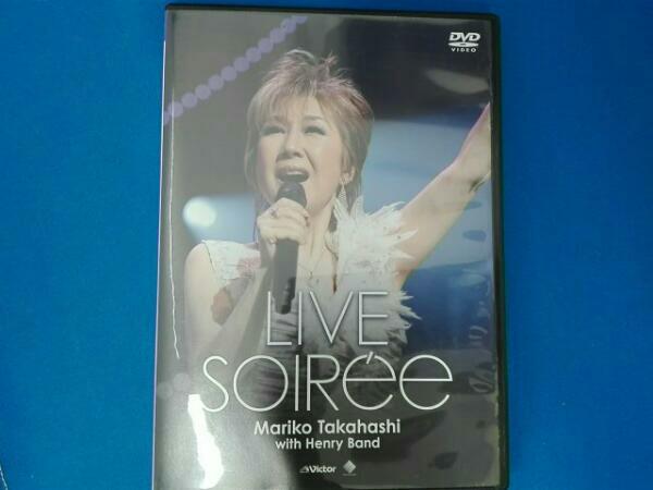 高橋真梨子 LIVE soiree コンサートグッズの画像