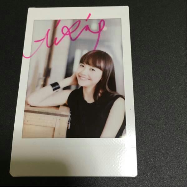 モデルの松井愛莉、直筆サイン入りチェキ☆
