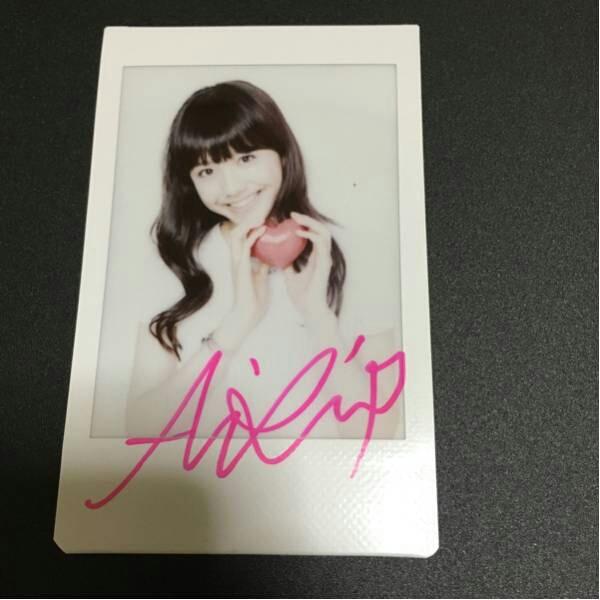 女優の松井愛莉、直筆サイン入りチェキ☆
