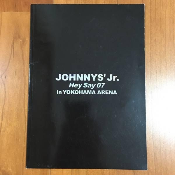 ★平成JUMP/ジャニーズJr. 横浜アリーナ Hey!Say!7 パンフレット