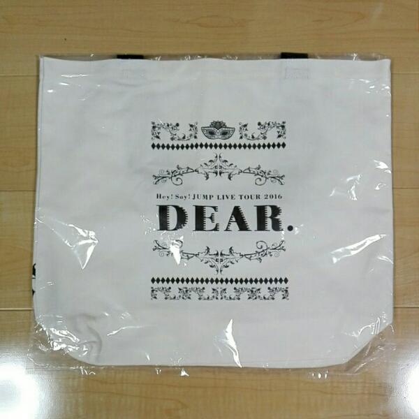 Hey!Say!JUMP DEAR. ショッピングバッグ コンサートグッズの画像