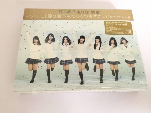 渡り廊下走り隊 ベストアルバム 超コンプリート盤★美品 ライブグッズの画像