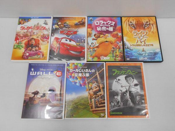 開封 DVD カーズ シュガーラッシュ フランケンウィニー 他計7点 ディズニーグッズの画像