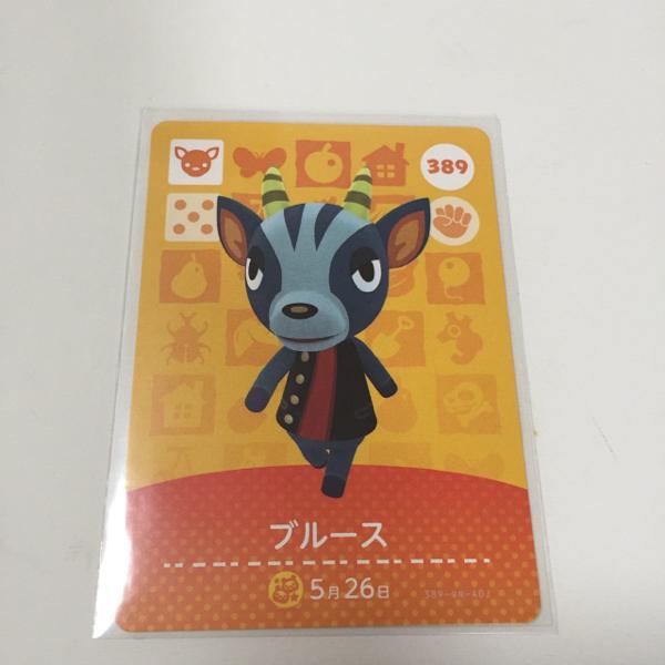 とびだせどうぶつの森 amiibo カード ブルース 同梱可能 グッズの画像