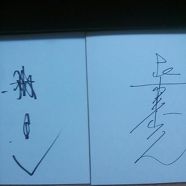 柴田恭兵舘ひろし直筆サイン色紙