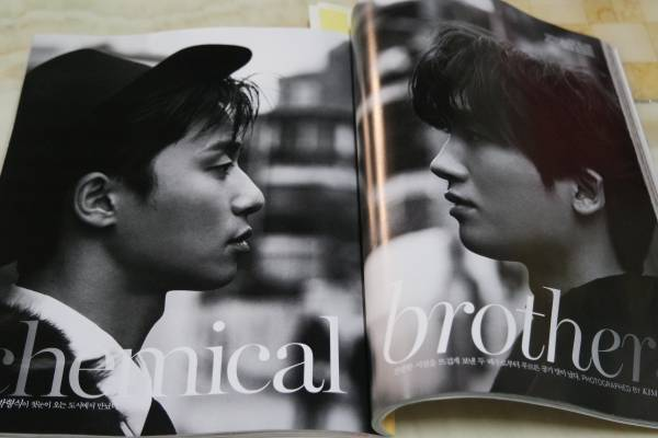 最新★パク・ソジュン ZE:A ヒョンシク★韓国雑誌(12月号)10P