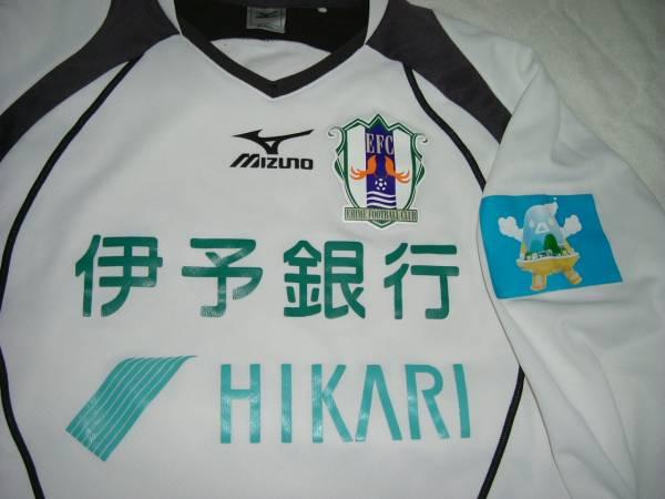 愛媛FC 選手支給 トレーニング