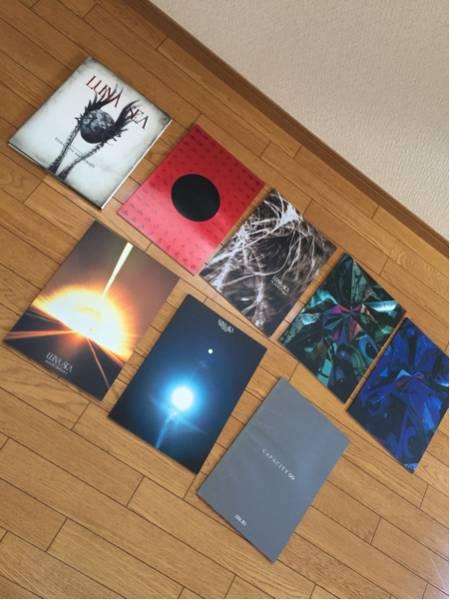 LUNASEA写真集ZOE上巻+各種ツアーパンフ
