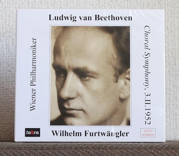 品薄/CD/SACD/フルトヴェングラー/ベートーヴェン/交響曲第9番/ウィーン・フィル/1952/Furtwangler/Beethoven/Symphony No. 9_画像1