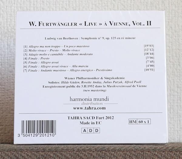 品薄/CD/SACD/フルトヴェングラー/ベートーヴェン/交響曲第9番/ウィーン・フィル/1952/Furtwangler/Beethoven/Symphony No. 9_画像2