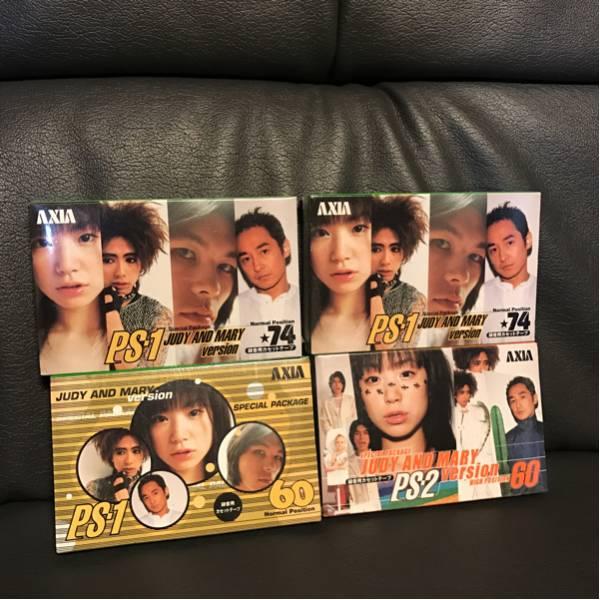 【新品】JUDY AND MARY カセットテープ YUKI ジュディマリ