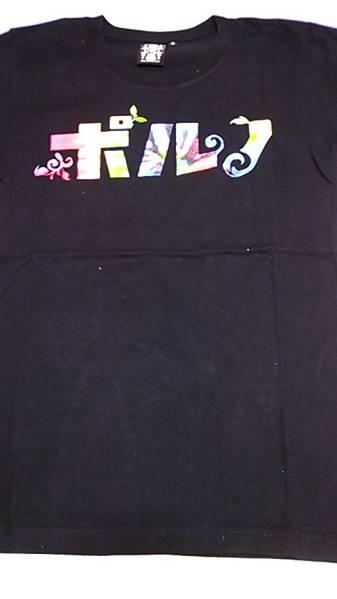 即決♯ポルノグラフィティ ロマンスポルノ2014 Tシャツ S