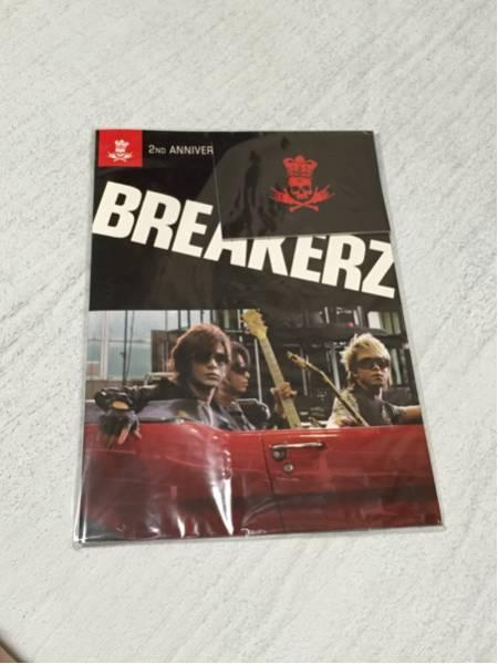 BREAKERZ 2nd Anniversary Live WISH IN BUDOKAN のパンフレット