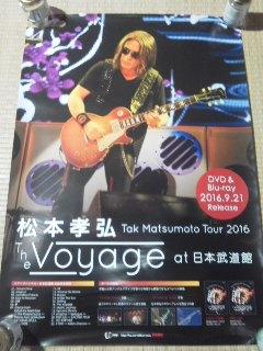 松本孝弘 THE Voyage at 日本武道館 ポスター B'z