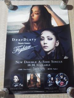 安室奈美恵 Dear Diary ポスター