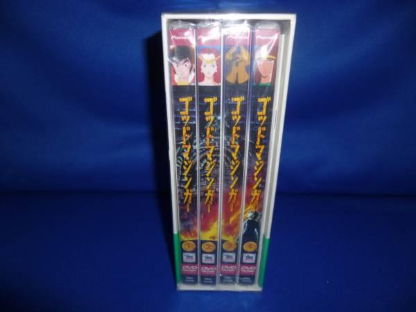 送料無料 新品未開封 ゴッドマジンガー DVD BOX  マジンガーZ
