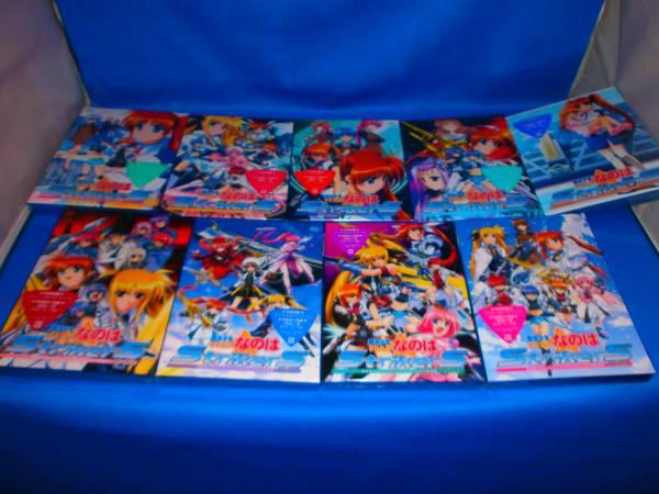 送料無料 新品 DVD 魔法少女リリカルなのは StrikerS 全9巻 初回版