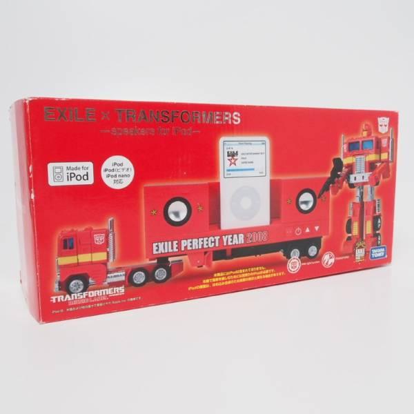 EXILE トランスフォーマー iPod スピーカー トレーラー 限定品