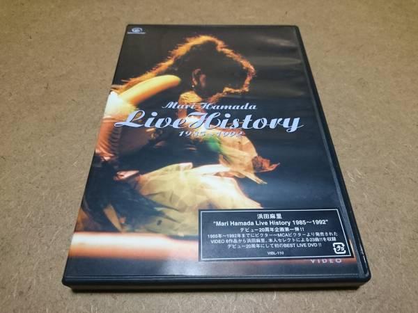 DVD)浜田麻里 Live History 1985~1992 ライブグッズの画像