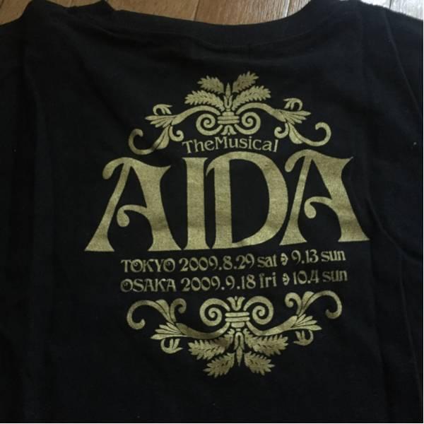安蘭けい Tシャツ AIDA 新品 未使用 伊礼彼方 宝塚 王家に捧ぐ歌