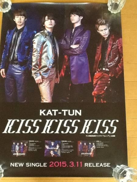 ★KAT-TUN★ KISS KISS KISS 告知 ポスター B2