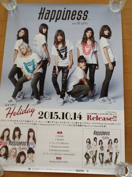 ★Happiness from E-girls Holiday 告知ポスター 非売品 B2