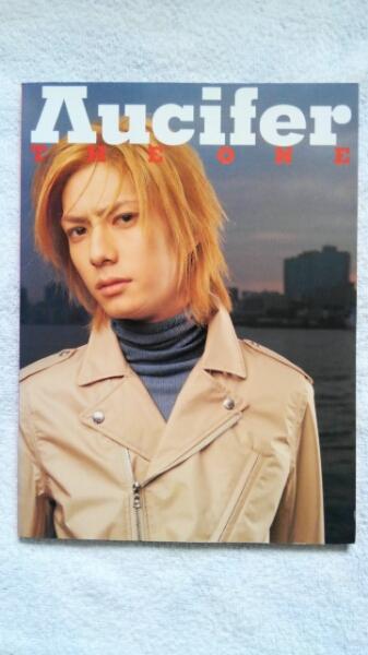 Λucifer 写真集 the one 初版本 MAKOTO 2001年発行