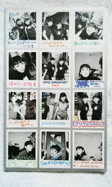 PUFFY JET TOUR '98 ツアーパンフレット ゆうメール発送300円